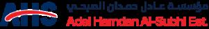 Adel Hamdan Al-Subhi Est. Logo